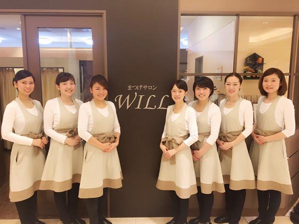 まつげサロンWILL仙台パルコ店