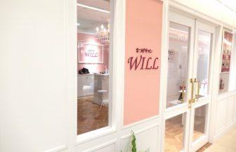 まつげサロンWILL(ウィル)仙台シリウス一番町店