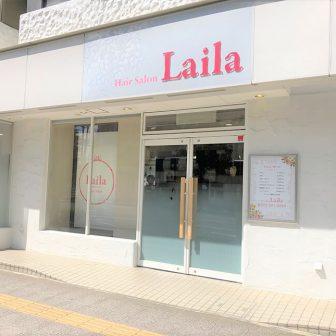 Hair salon Laila(ライラ)