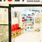 KISEI美容室(アリオ仙台泉店)