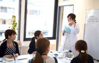 Rita Academy(リタアカデミー)仙台本校
