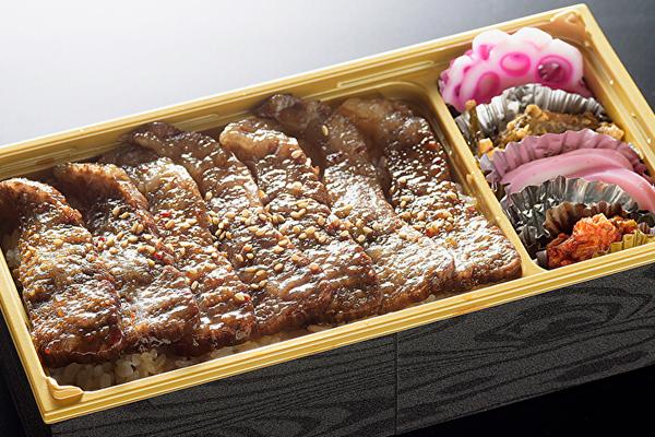 明月苑の宅配焼き肉弁当